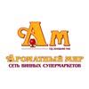 logo_aromatniy-mir